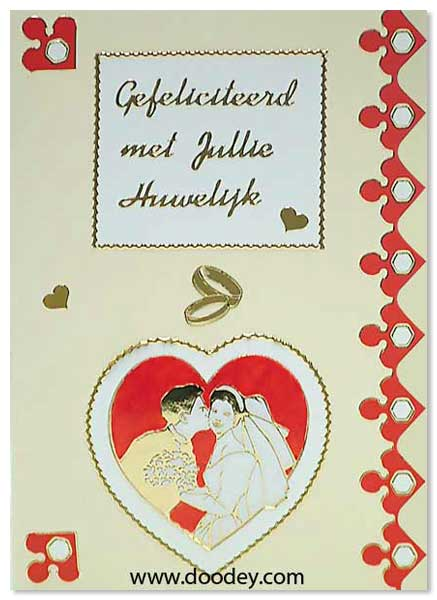 wedding card weddingcouple (3)
