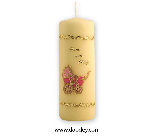 birth candle pram girl