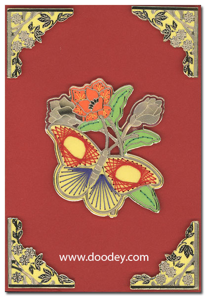 embroidery card butterfly with MD corner