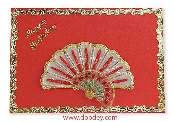 embroidery birthday bigg and small fan