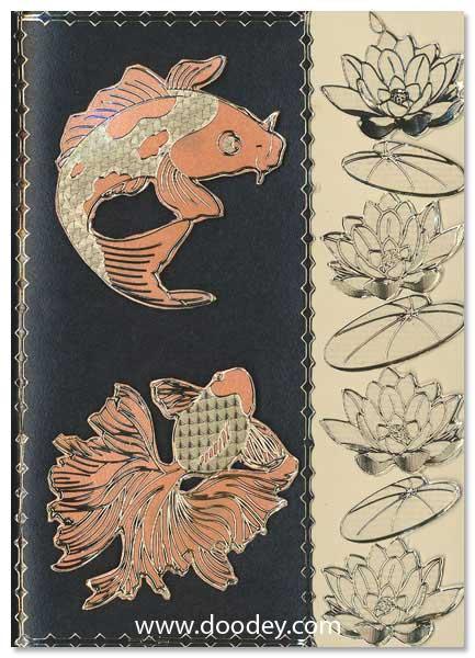 card chineese fish