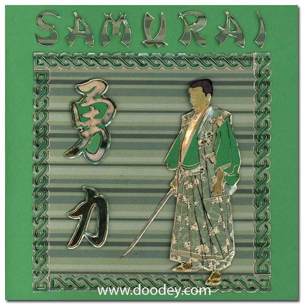 card samurai with border