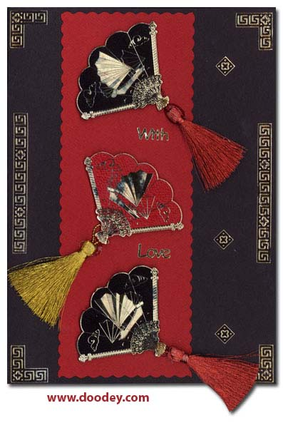 card with chinese ships