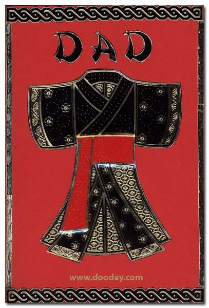 card fathersday chinese kimono