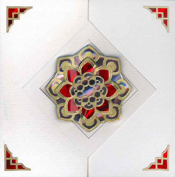 mandala card with multilens
