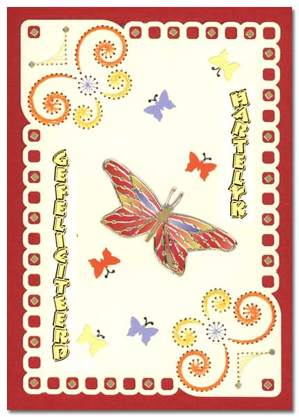 embroidered card happy birthday with butterfly