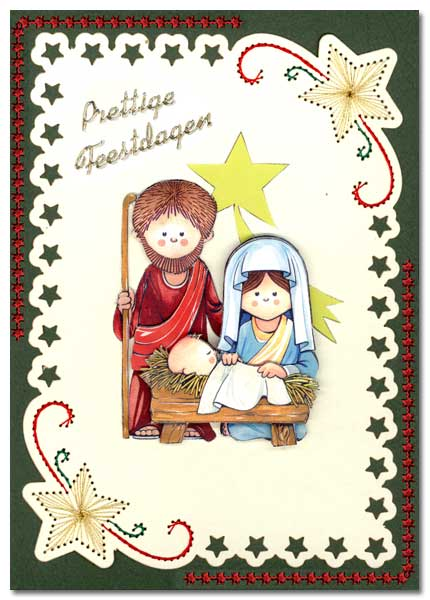 embroidered christmas card with nativity scene