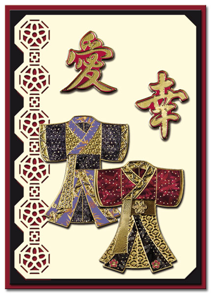 oriental card with 2 kimonos
