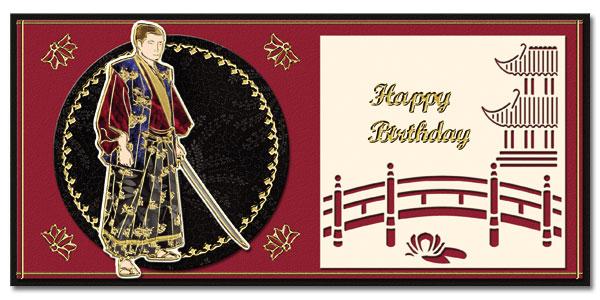 oriental card with samurai