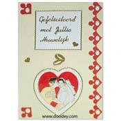 huwelijks kaart bruidspaar (3)