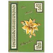 Beterschaps kaart bloem met randje barok