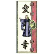 kaart chinese geisha