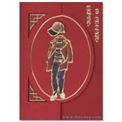 boy fashion kaart