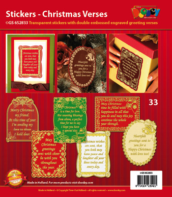 GS652833 Scrapbook stickers Christmas Verses