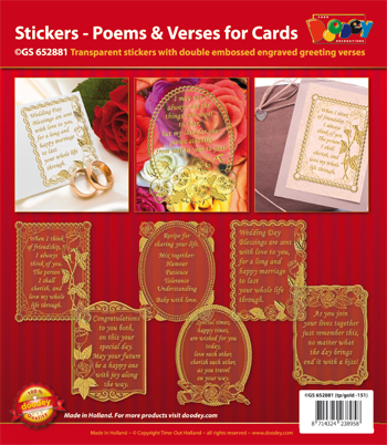 GS652881 Scrapbook stickers Poems and Verses for Cards