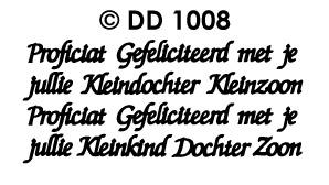 DD1008 Kleinzoon Kleindochter Kleinkind