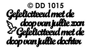 DD1015 Peel-Off Sticker Gefeliciteerd, Doop, Zoon/Dochter