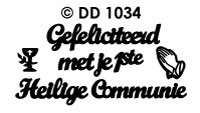 DD1034 Peel-Off Sticker 1e Heilige Communie