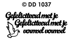 DD1037 Peel-Off Sticker Gefeliciteerd, Vormsel