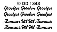 DD1343 Zomaar/ Groetjes