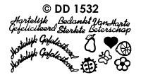 DD1532