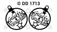 DD1713 Kerstbal/ Gelukkig Nieuwjaar