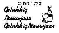 DD1723 Gelukkig Nieuwjaar (Klein)
