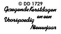DD1729 Gezegende Kerstdagen & Voorsp.NwJr.