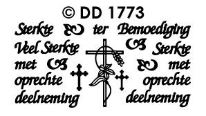 DD1773 Sterkte Met Oprechte Deelneming