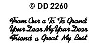 DD2260 From/ To my/ Our Dear