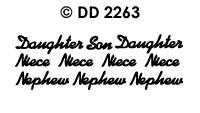 DD2263 Son/ Daughter/ Nephew/ Niece