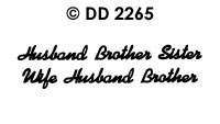 DD2265 Wife/ Husband/ Brother/ Sister