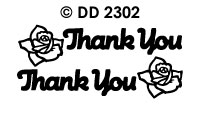 DD2302 Thank You (L)