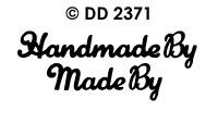 DD2371 Handmade By