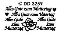 DD3259 Alles Gute zum Muttertag Vatertag