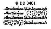 DD3401 Herzlichen Gluckwunsch