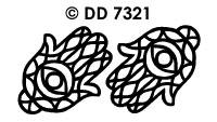 DD7321 Hamsa