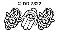 DD7322 Hamsa 2