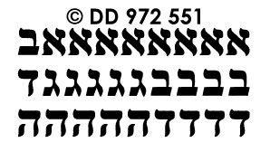 DD972551 Hebreeuwse Letters (L)