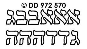 DD972570 Hebreeuwse Letters (Outline)