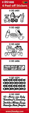 DS1005