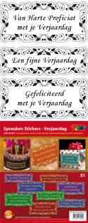GS651051 Dutch text stickers