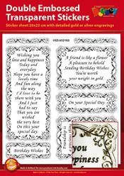 GS652103 Scrapbook stickers Engelse teksten