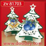 ZV81703 Set 2 staande kerstkaarten boom