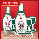 ZV81708 Set 2 staande kerstkaarten champagne
